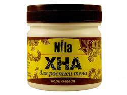 Nila Хна для бровей и биотату коричневая, 100 г