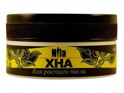 Nila Хна для бровей и биотату черная, 20 г