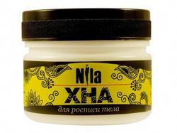 Nila Хна для бровей и биотату черная, 50 г