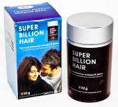 Загуститель для волос Super Billion Hair 22 гр.