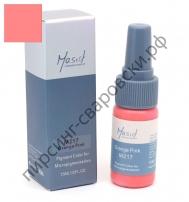 Пигмент для перманентного макияжа Mastor M217 Orange Pink