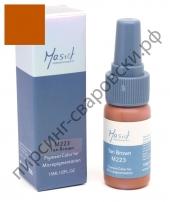 Пигмент для перманентного макияжа Mastor M223 Tan Brown