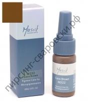 Пигмент для перманентного макияжа Mastor M222 Coco Brown