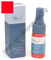 Пигмент для перманентного макияжа Mastor M306 Chinese Red -