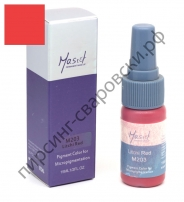 Пигмент для перманентного макияжа Mastor M203 Litchi Red -