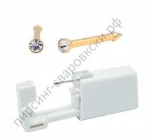 Одноразовый пистолет для прокола носа под золото c белым камнем -